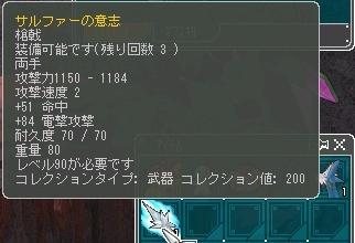 cap0251.jpg