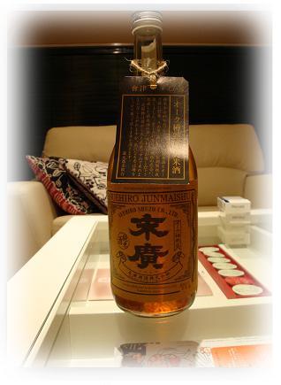 純米酒 末廣