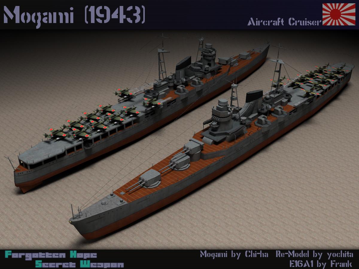 Mogami_CV_E16A1_2013111902034624b.jpg