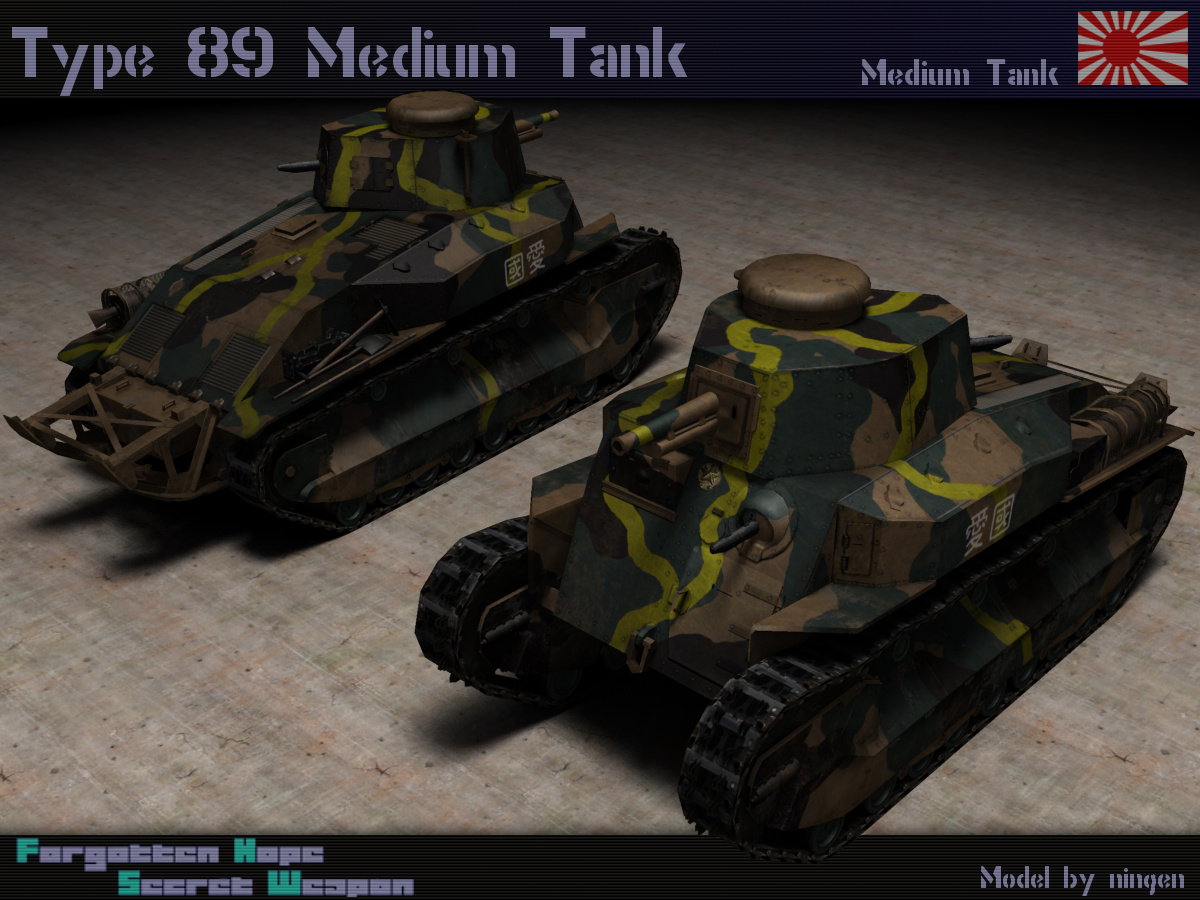 Type89MT.jpg