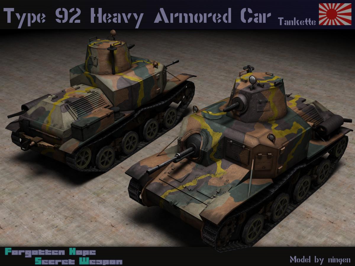 Type92HAC.jpg