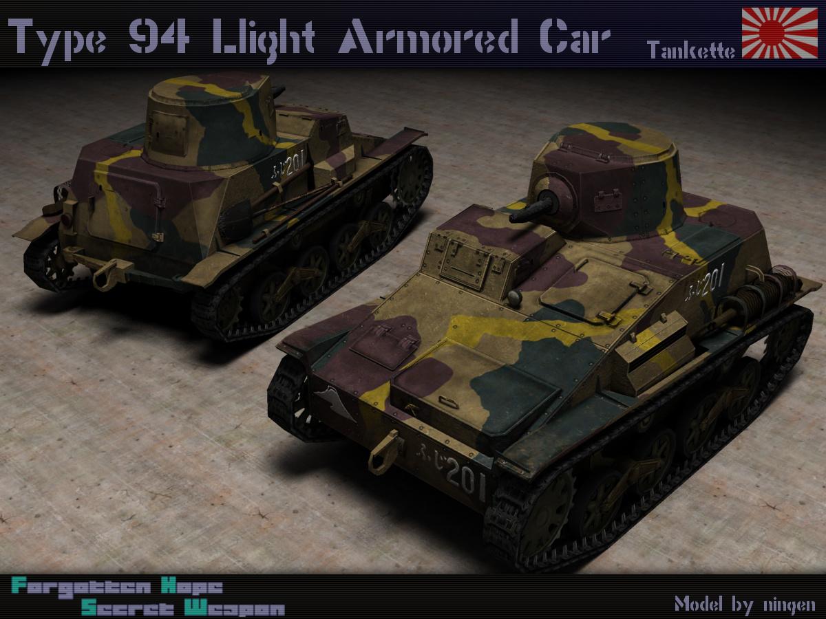 Type94LAC.jpg