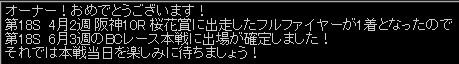 2013y01m19d_170635837.jpg