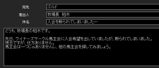 2013y02m12d_020619844.jpg