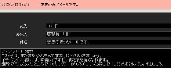 2013y02m19d_002420653.jpg