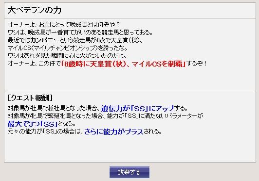 2013y02m28d_001636805.jpg