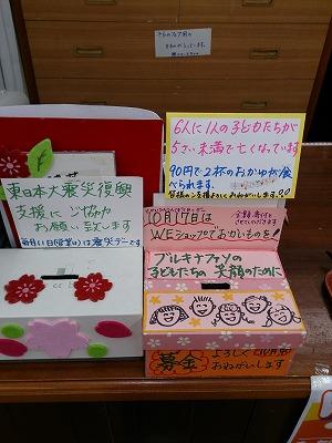 s-DSC_0098.jpg