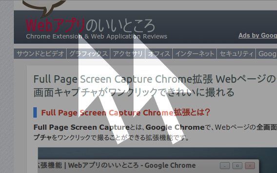 Close Tab by Double Right Click Chrome タブをすばやく閉じる