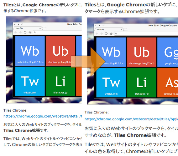 Font Size Increase Chrome 文字サイズ 変更 拡大