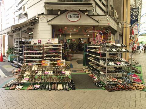 Shoe遊 HOSOI