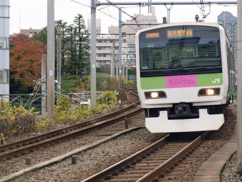 山手線のAKB48ラッピング電車
