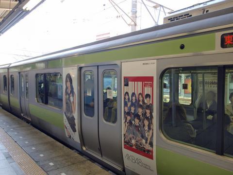 AKB48ラッピング電車の山手線4
