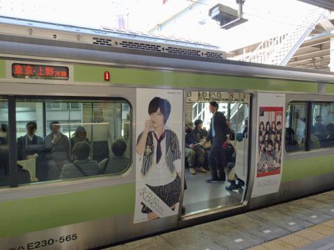 AKB48ラッピング電車の山手線5