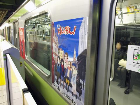 けいおん!ラッピング電車2