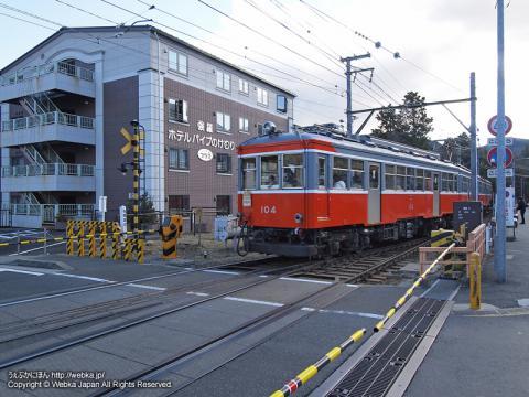 箱根登山鉄道の写真1