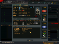 2013-07-04 04-53-43