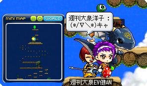 01追尾でゴールできるんだゎーィ♪ヽ(*´∀`)ノ