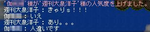 08ヽ(゜Д゜;)ノ゛きゃりsサブに・・・ショボーン..._φ(・ω・` )