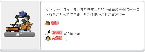 01Σ(゜Δ゜*) ウォッ! うますw