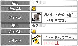 02両手斧いりませぬか?(*^m^*) 送りつけちゃう