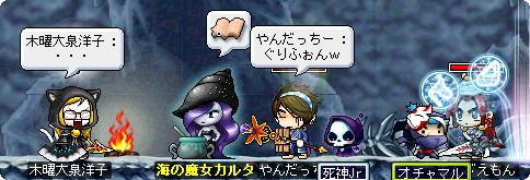 11グ、グリフォンΣ(´Д`*)マヂィ?!