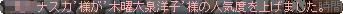 08Σ(lllД`艸 ;)!!ナスカにまで上げ逃げ・・・