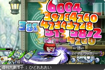 03(ノдヽ*)ヒドイ・・・・・