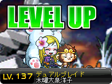 110730_DB城06吸いでLvup137