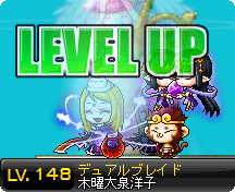 111005_02Lvup148久々の吸いUP