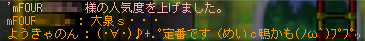 111217_CA09メイc鴨鴨?