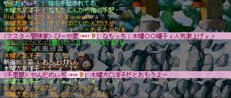 111217_DB08ぴぃやぁんまで@@ばれていく・・