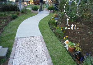 実家garden6