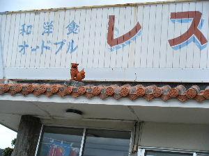 2011_01010008.jpg