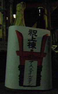 2011_10250103.jpg