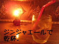 2011_11120001.jpg