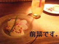 2011_11120002.jpg