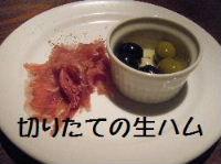 2011_11120006.jpg