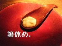 2011_11120019.jpg