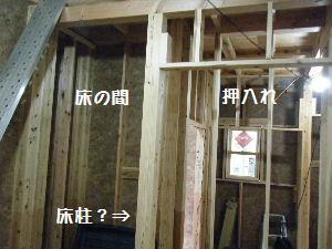 2011_1119-12.jpg