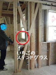 2011_1127_121625.jpg