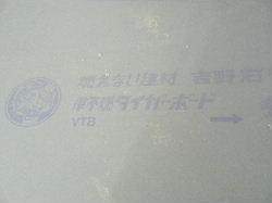2011_1203_160327.jpg