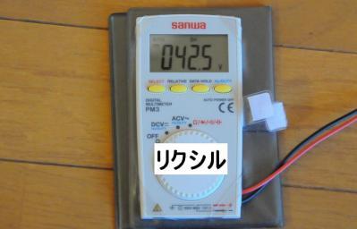 20101129_lixl_01.jpg