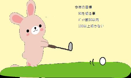 i_usagi159ウサギ