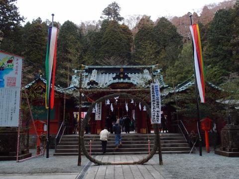 2012初詣 箱根神社