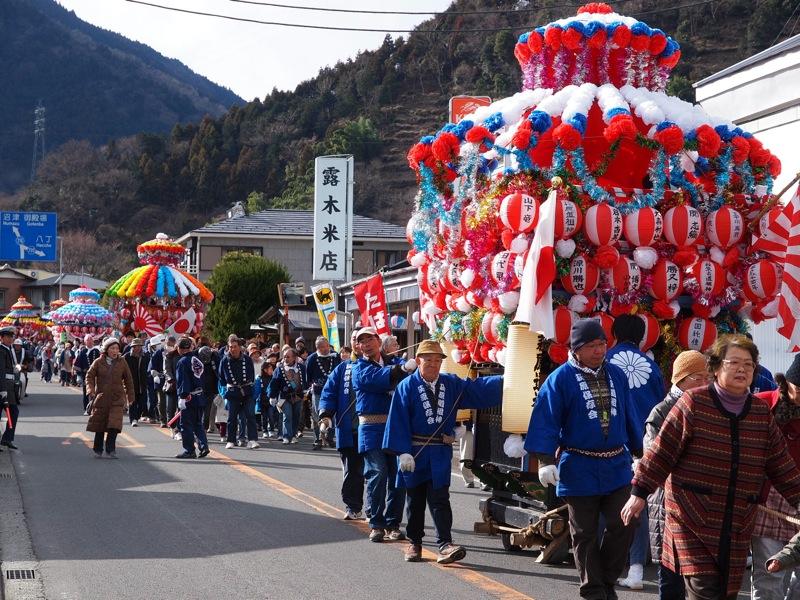 (旧)西かながわMEMO 山北町道祖神祭