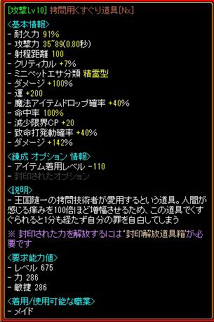 2013123023454008e.png