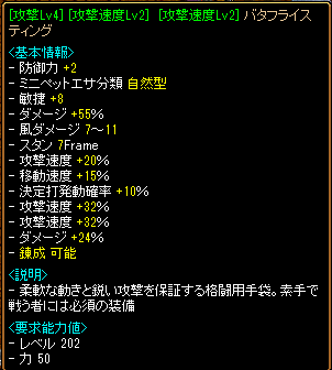 20131230234629813.png