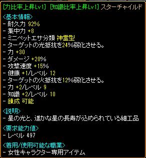 201312302346326ec.png