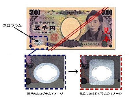 20131202-00000077-jijp-000-1-view (1)