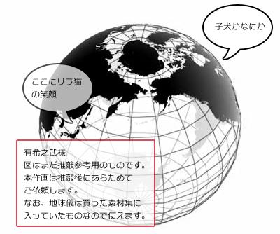 GBL010.jpg